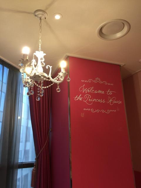 スカイパークホテル部屋