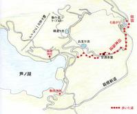 箱根旧東海道マップ