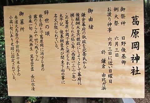 d-kuzuhara-06