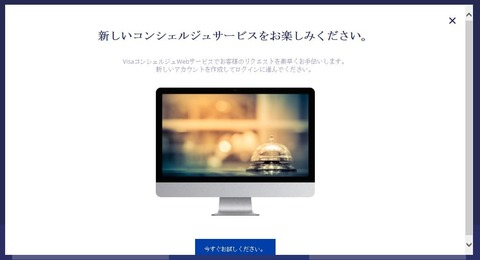new_VPCC_online1