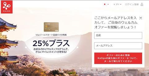 visa_gold