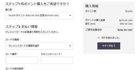 bonvoy_buy_point_2
