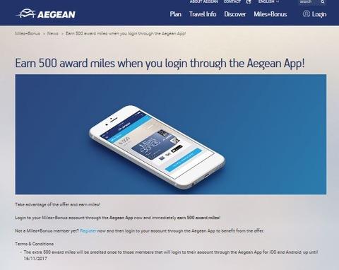 aegean_air_app