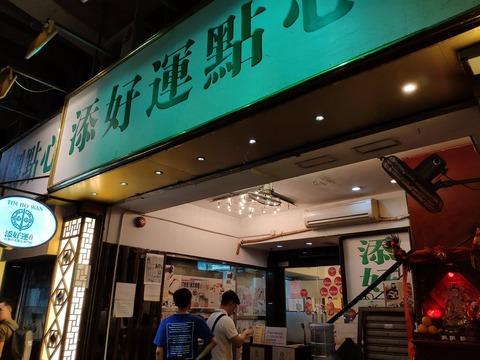201907_HKG (135)