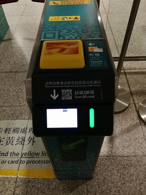 201807 HKG (228)