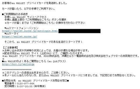 sent_mail