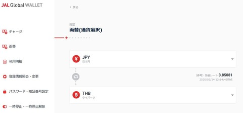20200214JGW_JPY_THB