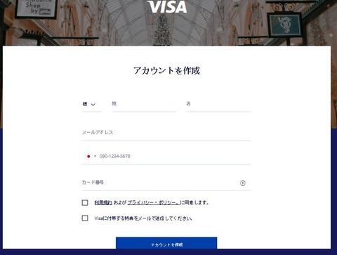 new_VPCC_online3