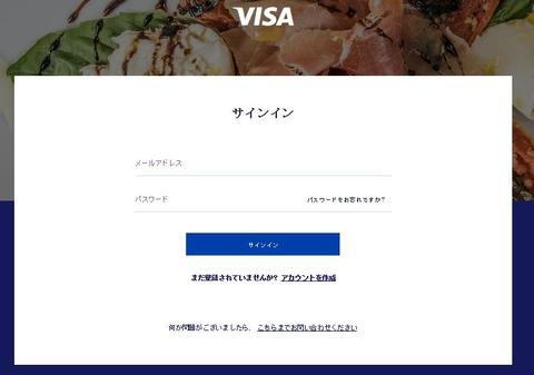 new_VPCC_online2