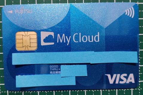 My_cloud_omote