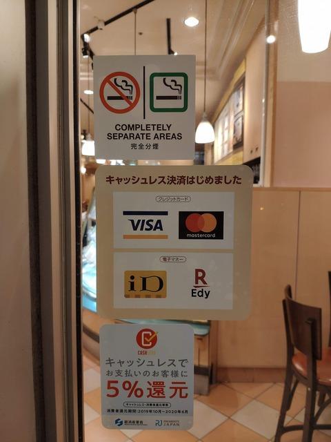 Veloce_cashless