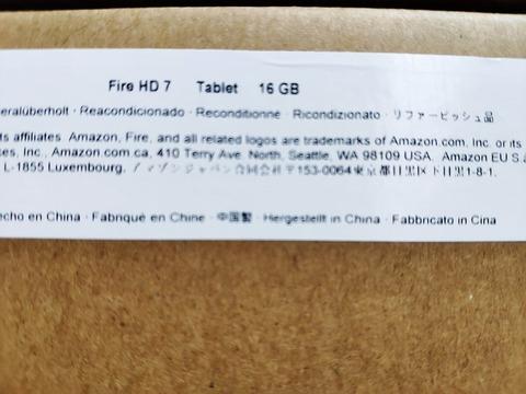 fire7_label