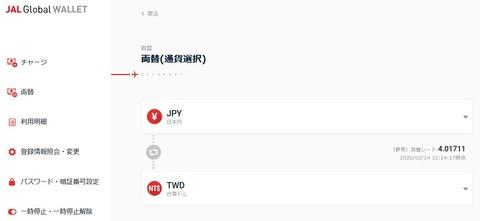 20200214JGW_JPY_TWD