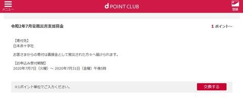 d_point