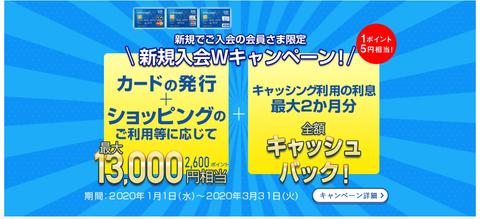 Lifecard_campaign_1