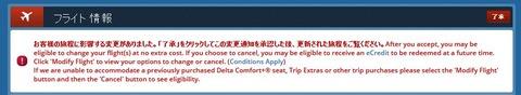 DL_notification
