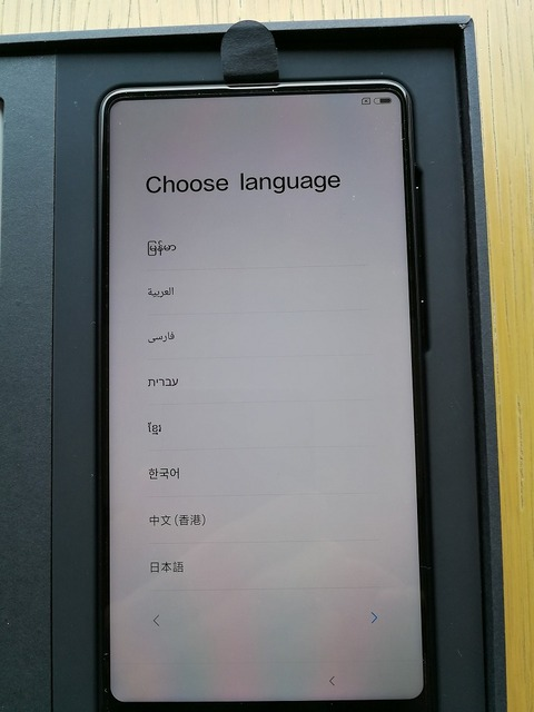 201807 HKG (148)