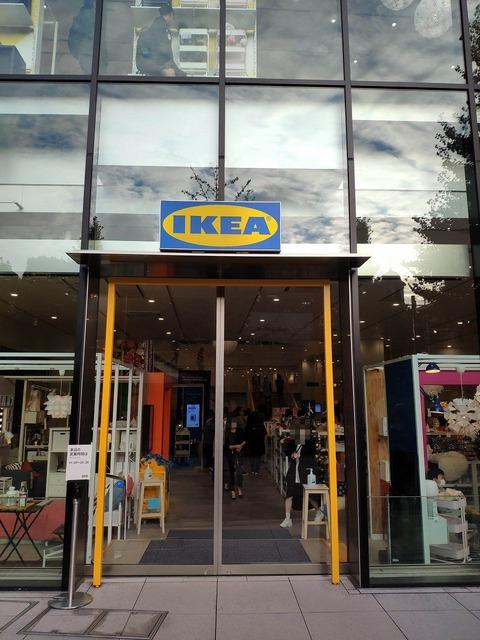 IKEA_HARAJYUKU (3)