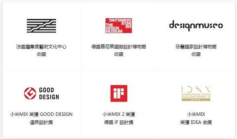 Xiaomi_mi_mix_2s_design