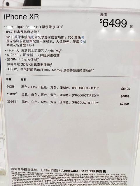 201907_HKG (59)