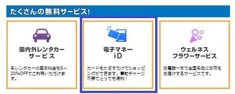 my_cloud_premium_service2