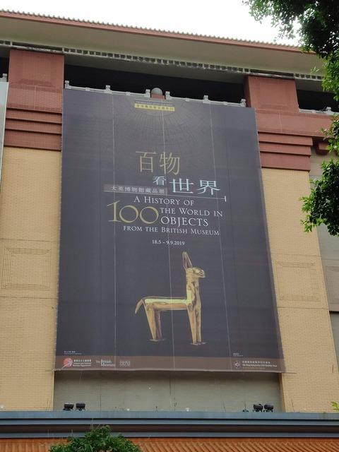 201907_HKG (112)