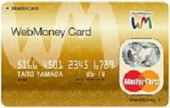 Webmoney Mastercard
