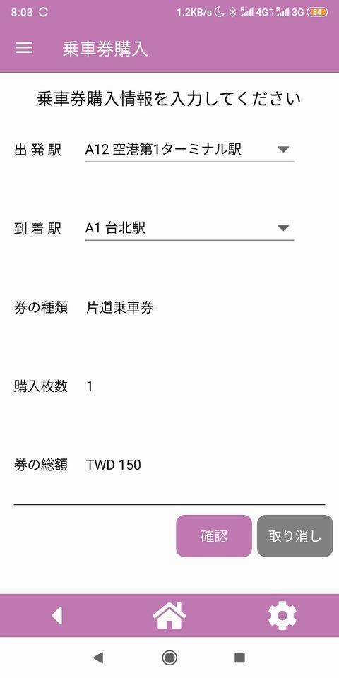 201904_05_JPG_TPE (1)