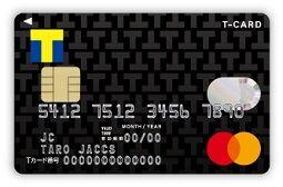 T_card_prime