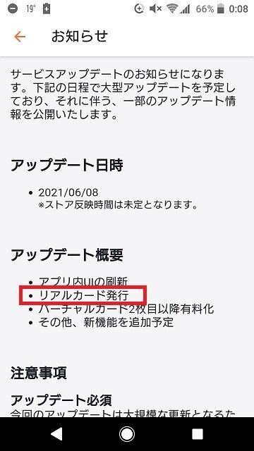 6gram_announcement