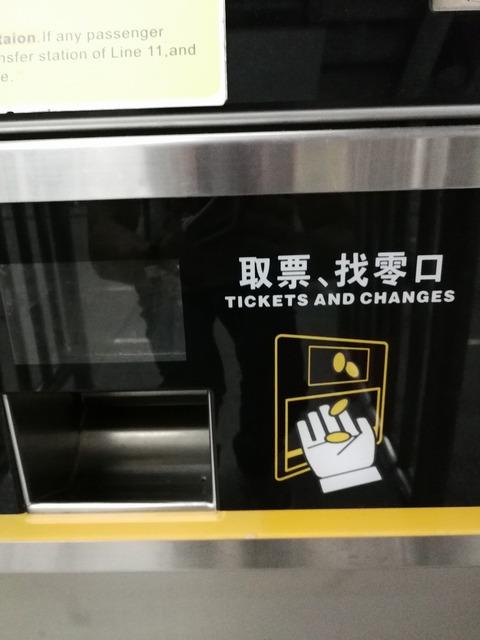 201807 HKG (87)