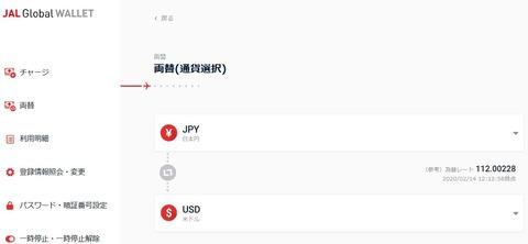 20200214JGW_JPY_USD
