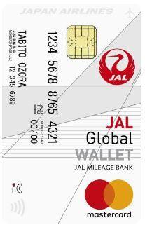 JAL_Global_Wallet