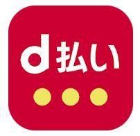 d_barai