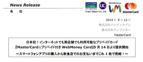 au_wallet_release_4