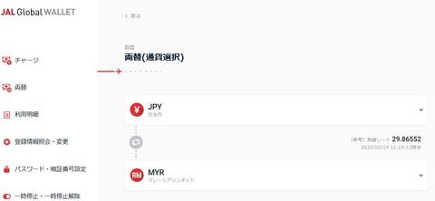 20200214JGW_JPY_MYR