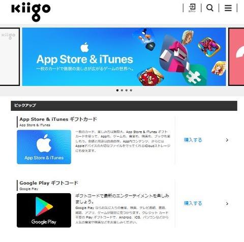 kiigo1