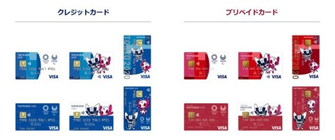 tokyo2020_card_designs