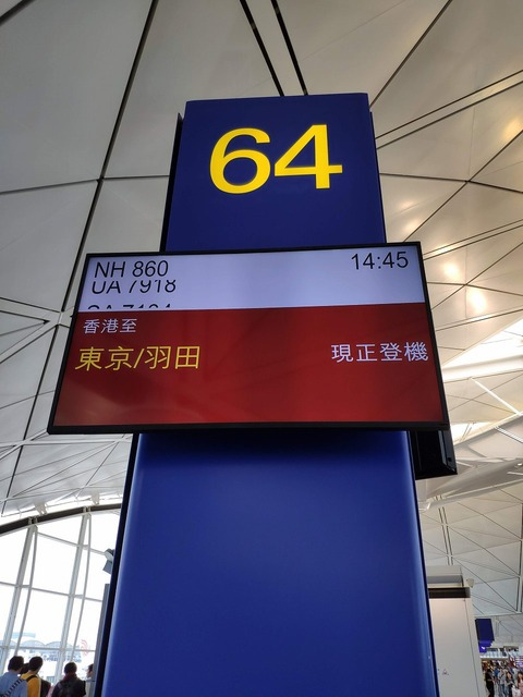 201907_HKG (206)