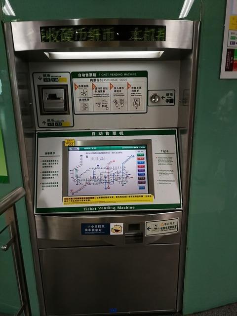 201807 HKG (64)