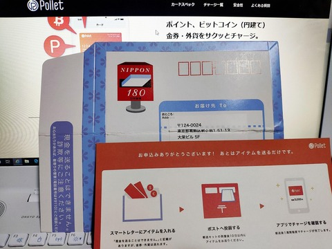 pollet_charge_stamps(4)