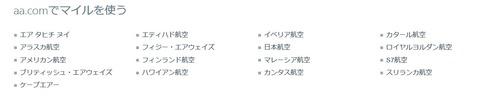 AA_cx_award_jp_site