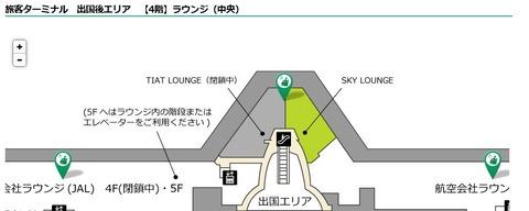 HND_INT_lounge_map_1