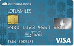 Vietnam_Airlines_card
