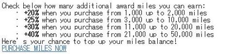 20180804Last chance to earn up to 20,000 additional miles!_2