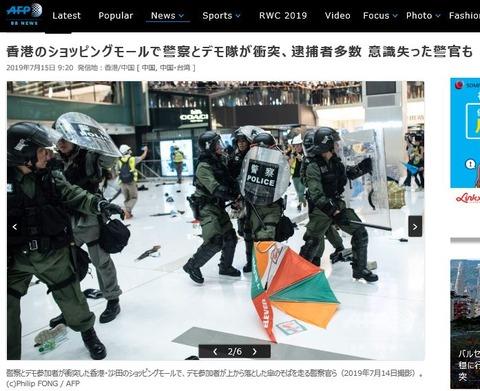 20190714_HKG_Demonstration