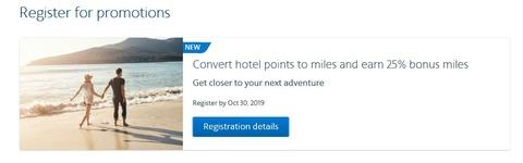 AA_convert_hotel_point_to_miles_20191031_marriott_1