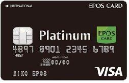 epos_platinum