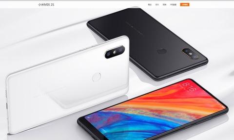 Xiaomi_mi_mix_2s_appearance