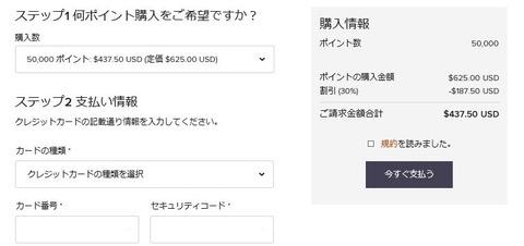 bonvoy_buy_point_3
